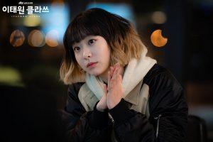 Jo Yi-Seo