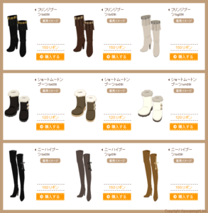 New items for shopping events - 5