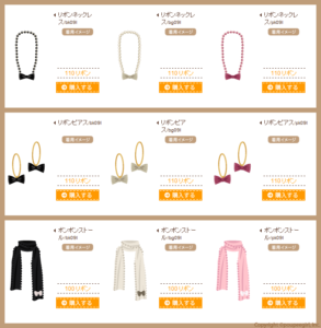 New items for shopping events - 6