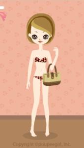 Studded basket bag / br10DJ
