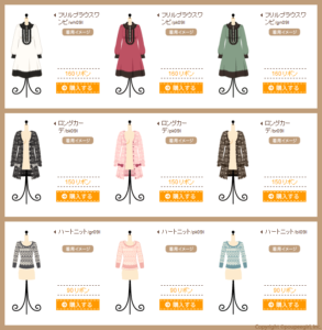 New items for shopping events - 7
