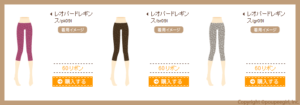 New items for shopping events - 8
