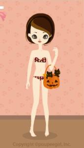 Pumpkin bag L / 09J