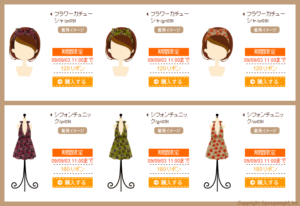 New items for shopping events - 3
