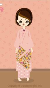Kimono-mari / 10A