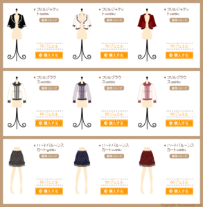 New items for shopping events - 2