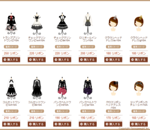 Black Lolita Items - 2