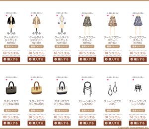 Cool Girl Items - 1