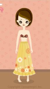 Flower long skirt / yw10C