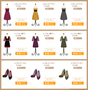 New items for shopping events - 4