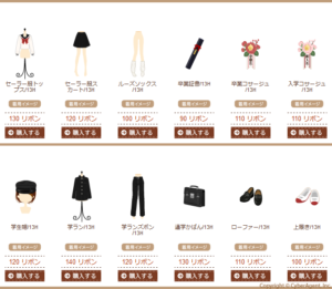 March-April Remake Items - 1
