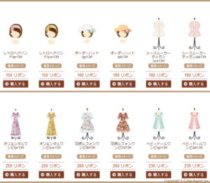 March-April Remake Items - 2