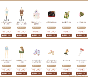 March-April Remake Items - 3